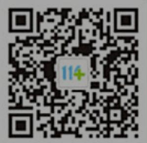 手机微信114预约挂号