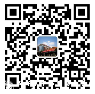 成都市第一人民医院微信公众号